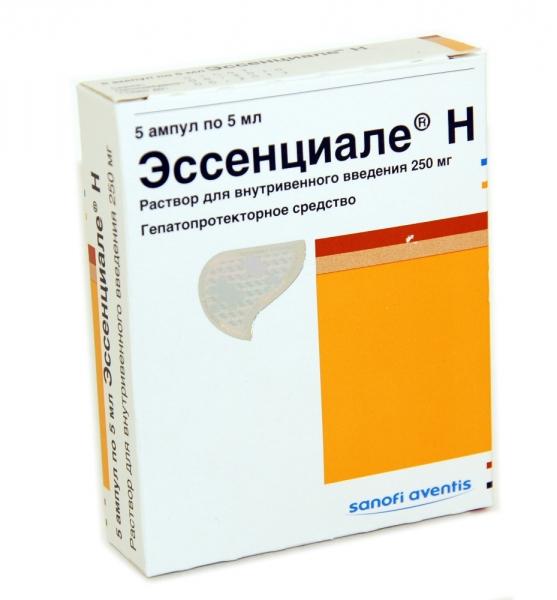 препараты для лечения печени список и цены