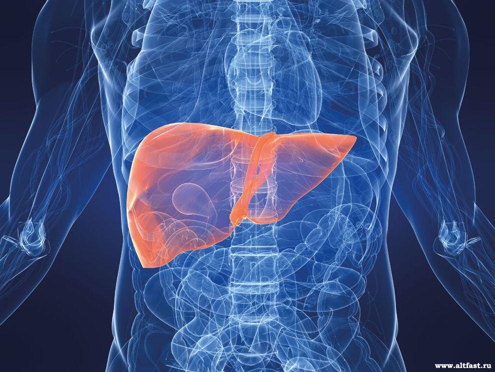 Хронический гепатит б температура